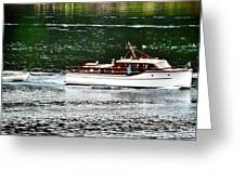 Wooden Boat With Skiff Greeting Card