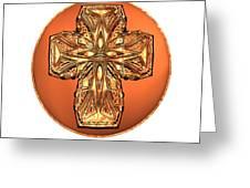 Wooden Car Cross  Greeting Card