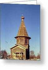 Wooden Church And Birds. Old Film Camera. Greeting Card