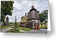 Wooden Church In Rabka Malopolska Poland Greeting Card