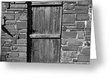 Wooden Door And Stone Wall 1 Greeting Card