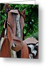 Wooden Horse15 Greeting Card