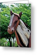 Wooden Horse20 Greeting Card