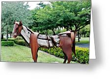 Wooden Horse22 Greeting Card