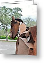Wooden Horse26 Greeting Card