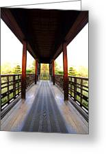 Wooden Path Greeting Card