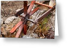 Wooden Water Wheel Greeting Card