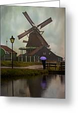 Wooden Windmill In Holland Greeting Card