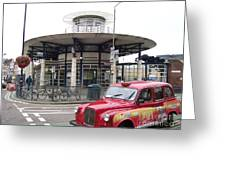 Woolwich Arsenal Train Station  Greeting Card by Ellen Howell