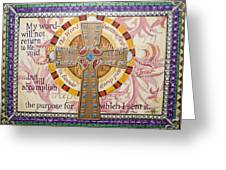 Word Of God Greeting Card