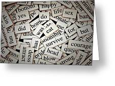 Words... Greeting Card