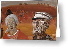 Workers In The Fields Greeting Card