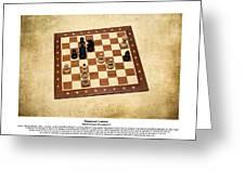 World Chess Champions - Emanuel Lasker - 1 Greeting Card