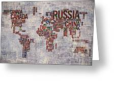 World Map Typography Artwork Greeting Card