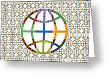 World Globe Earth Travel Graphic Digital Colorful Pattern Signature Art  Navinjoshi Artist Created I Greeting Card