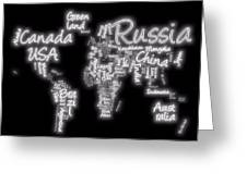 World Map In Text Neon Light Greeting Card