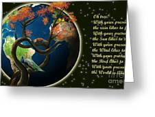 World Needs Tree Greeting Card