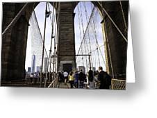 World Trade Center Through The Bridge Greeting Card