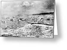 World War II Hiroshima Greeting Card