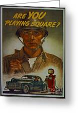 World War II Military Poster Are You Playing Square Greeting Card