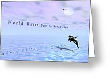 World Water Day Greeting Card