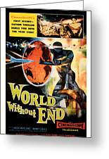 World Without End 1956 Greeting Card