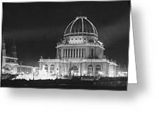 Worlds Columbian Exposition Administration Building Chicago 1893 Greeting Card