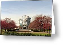 World's Fair Globe Corona Park  Greeting Card