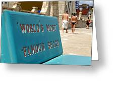 Worlds Most Famous Beach Bench Greeting Card