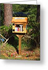World's Smallest Library Greeting Card