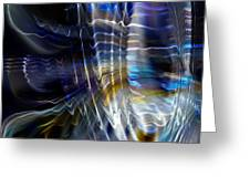 Wormhole Flaring Greeting Card