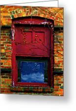 Wormhole Window Greeting Card