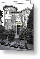 Wormser-coleman Victorian Mansion - San Francisco Greeting Card