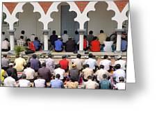 Worshipers At Friday Prayers - Masjid Jame - Friday Mosque - Kuala Lumpur - Malaysia Greeting Card