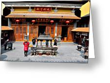 Worshipers In Urn Courtyard Of Chinese Temple Shanghai China Greeting Card