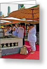 Worshippers In Front Of The Royal Temple  At Grand Palace Of Tha Greeting Card