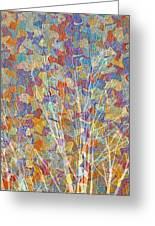 Woven Branches Long Greeting Card