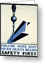 Wpa Vintage Safety First Greeting Card