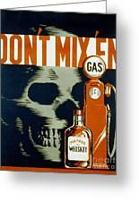 Wpa  Vintage Safety Poster Greeting Card
