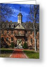 Wren Building Main Entrance Greeting Card