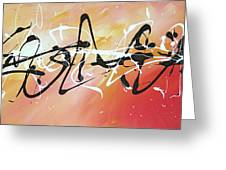 Writing On The Wall By Madart Greeting Card