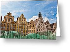 Wroclaw Fountain At The Town Square Greeting Card
