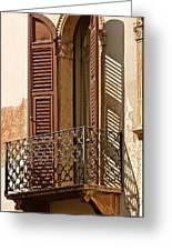 Wrong Balcony Romeo Greeting Card