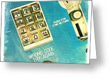 Wrong Code Greeting Card