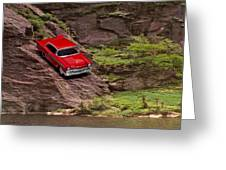 Wrong Turn Greeting Card by Jeff  Gettis
