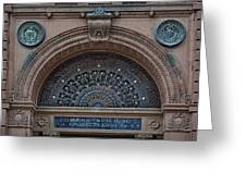 Wrought Iron Grille - The Omaha Building Greeting Card
