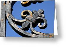 Wrought Iron Greeting Card