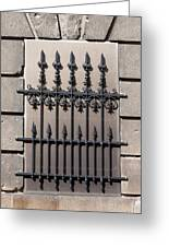 Wrought Iron Window Grille Greeting Card