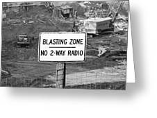Wtc Blasting Sign Greeting Card