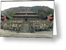 Wudangshan - Zhishaodian Greeting Card